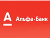 АЛЬФА-БАНК, Воронежский филиал Воронеж