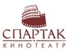 СПАРТАК, кинотеатр Воронеж