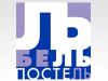 БЕЛЬПОСТЕЛЬ, магазин Воронеж