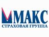 МАКС, страховая компания Воронеж