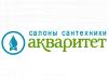 АКВАРИТЕТ, магазин Воронеж
