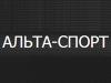 АЛЬТА-СПОРТ, торговая компания Воронеж
