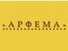 АРФЕМА, юридическое агентство Воронеж