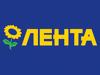 ЛЕНТА магазин Воронеж