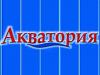 АКВАТОРИЯ магазин Воронеж