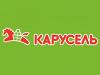 КАРУСЕЛЬ гипермаркет Воронеж