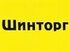 ШИНТОРГ автоцентр Воронеж