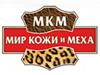 МИР КОЖИ и МЕХА МКМ магазин Воронеж