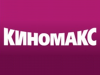 КИНОМАКС, кинотеатр Воронеж