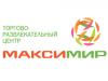 МАКСИМИР ТРЦ Воронеж