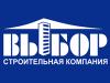 ВЫБОР, строительная компания Воронеж