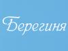 БЕРЕГИНЯ, агентство Воронеж