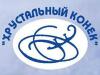 ХРУСТАЛЬНЫЙ КОНЕК, ледовая арена, каток Воронеж