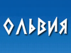 ОЛЬВИЯ, турагентство Воронеж