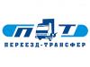 ПЕРЕЕЗД-ТРАНСФЕР, мувинговая компания Воронеж