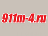 911М-4, служба эвакуации автомобилей Воронеж