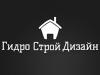 ГИДРОСТРОЙДИЗАЙН, торгово-монтажная компания Воронеж