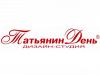 ТАТЬЯНИН ДЕНЬ дизайн-студия Воронеж