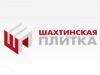 ШАХТИНСКАЯ ПЛИТКА магазин Воронеж
