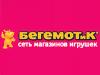 БЕГЕМОТиК магазин Воронеж