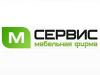 М-СЕРВИС мебельная фирма Воронеж