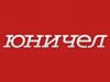 ЮНИЧЕЛ обувной магазин Воронеж