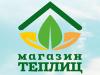 МАГАЗИН ТЕПЛИЦ Воронеж