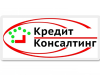 КРЕДИТ КОНСАЛТИНГ, кредитный брокер Воронеж