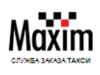 MAXIM МАКСИМ Воронеж