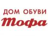 ТОФА обувной магазин Воронеж