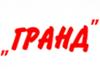 ГРАНД центр на Остужева Воронеж