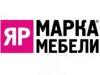 ЯРМАРКА МЕБЕЛИ ТЦ торговый центр Воронеж