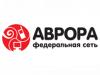 АВРОРА ломбард Воронеж