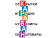 КАРАВАН оптовая база Воронеж