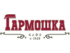ГАРМОШКА, ресторан Воронеж