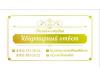 Квартирный ответ Воронеж