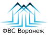ФВС Воронеж Воронеж