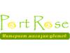 Port Rose, интернет-магазин цветов Воронеж